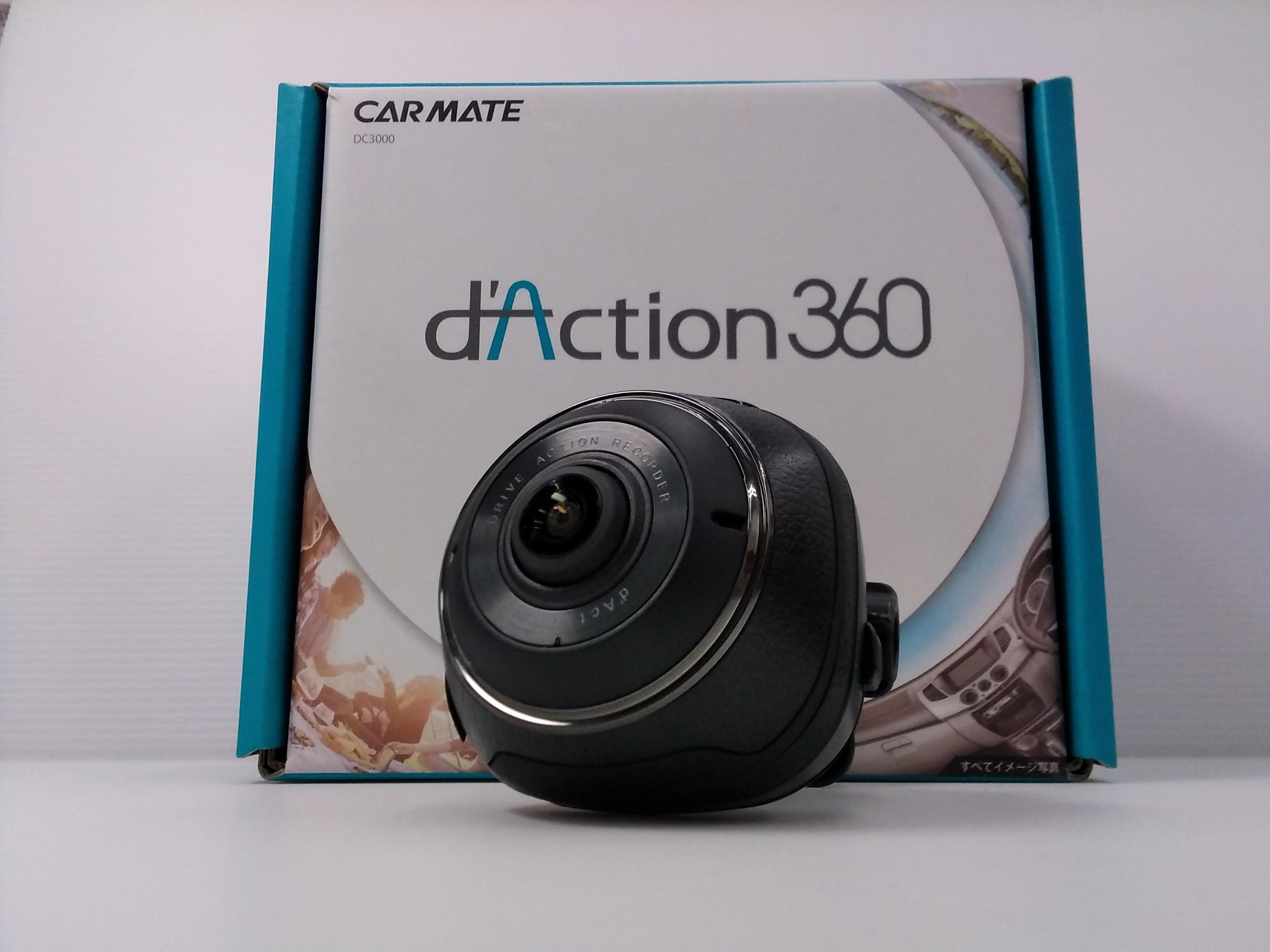 ドライブレコーダー DACTION360|CARMATE