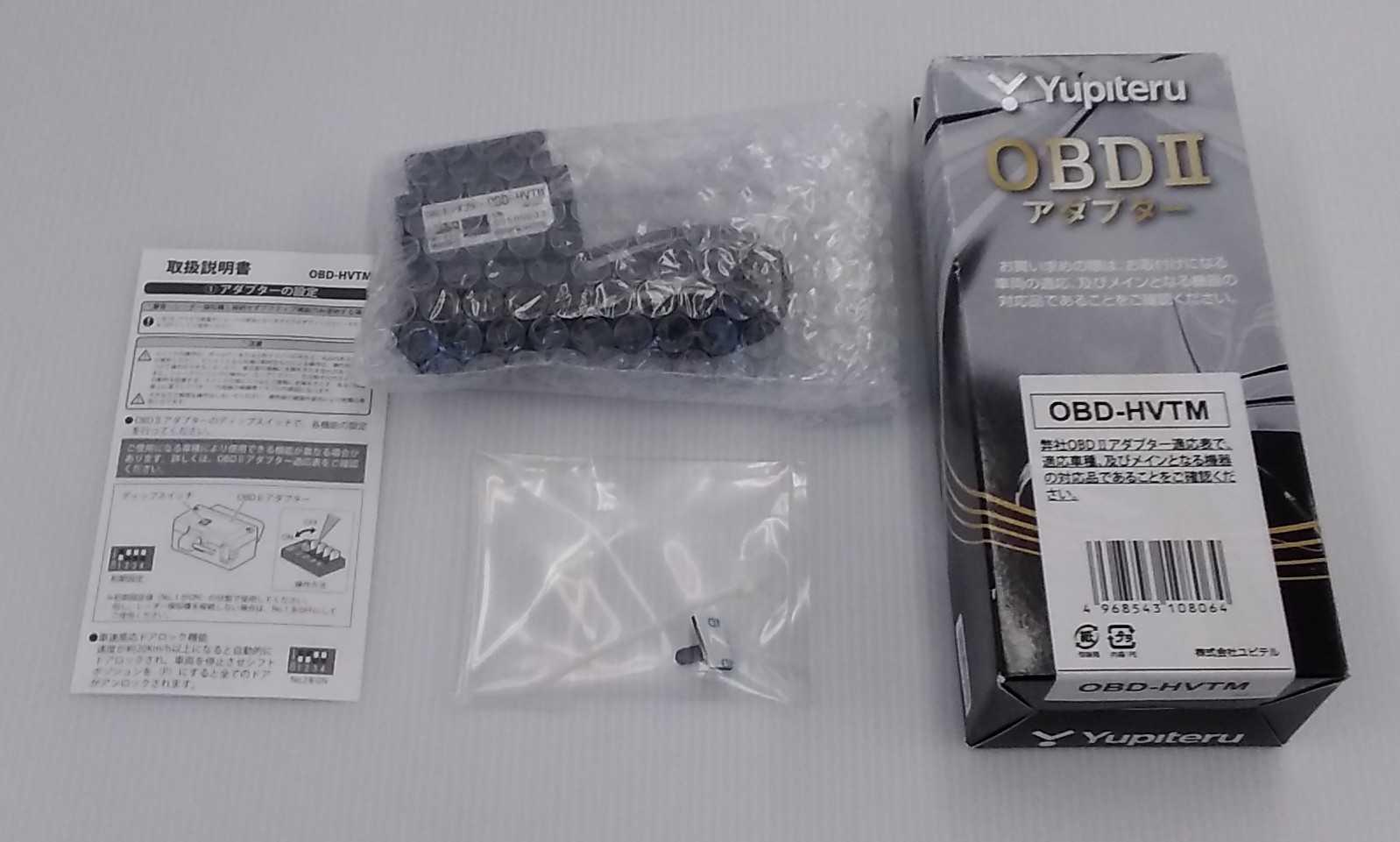 OBDⅡアダプター|YUPITERU