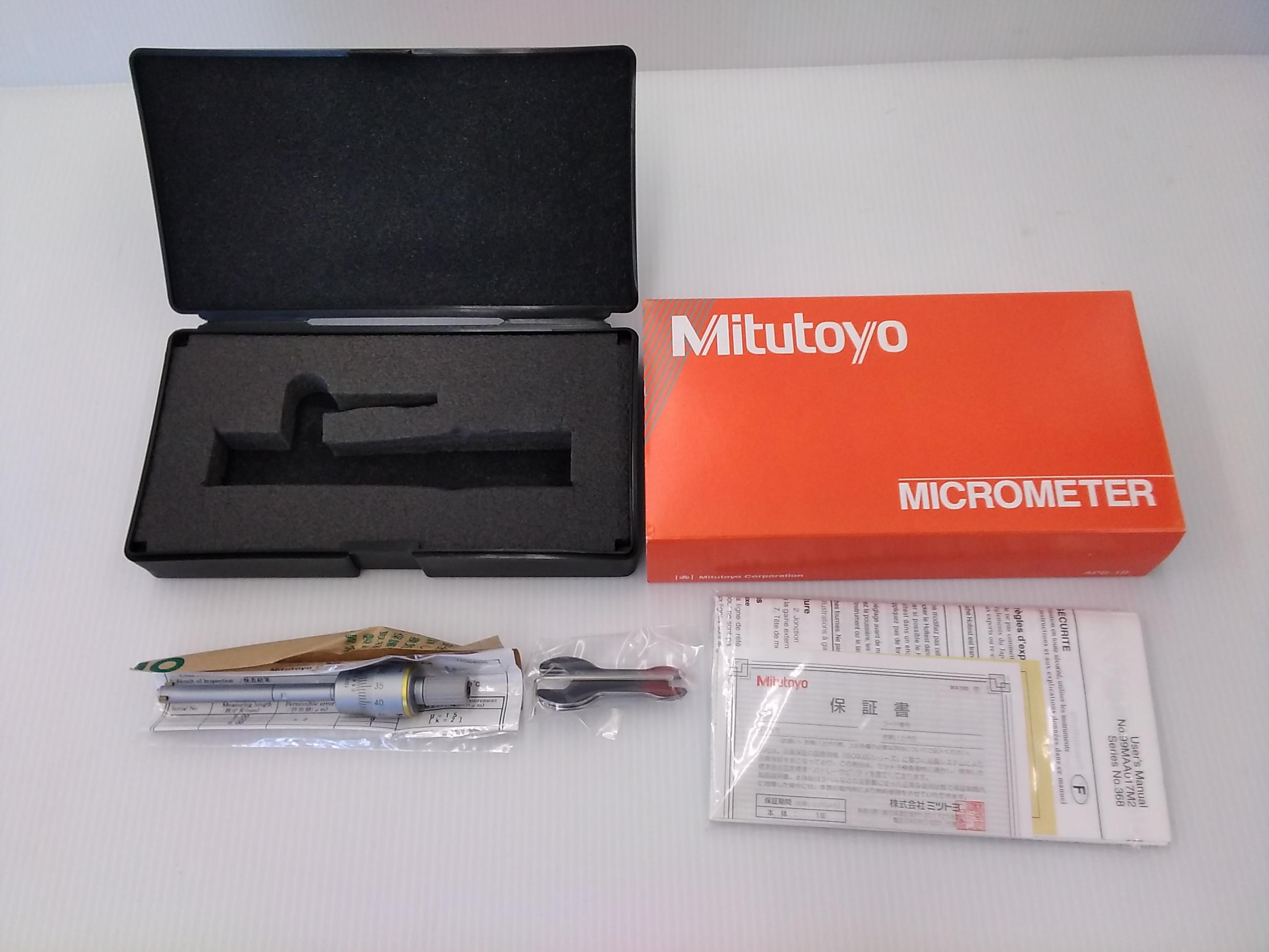 ホールテスト 368-161 6-8MM|MITSUTOYO