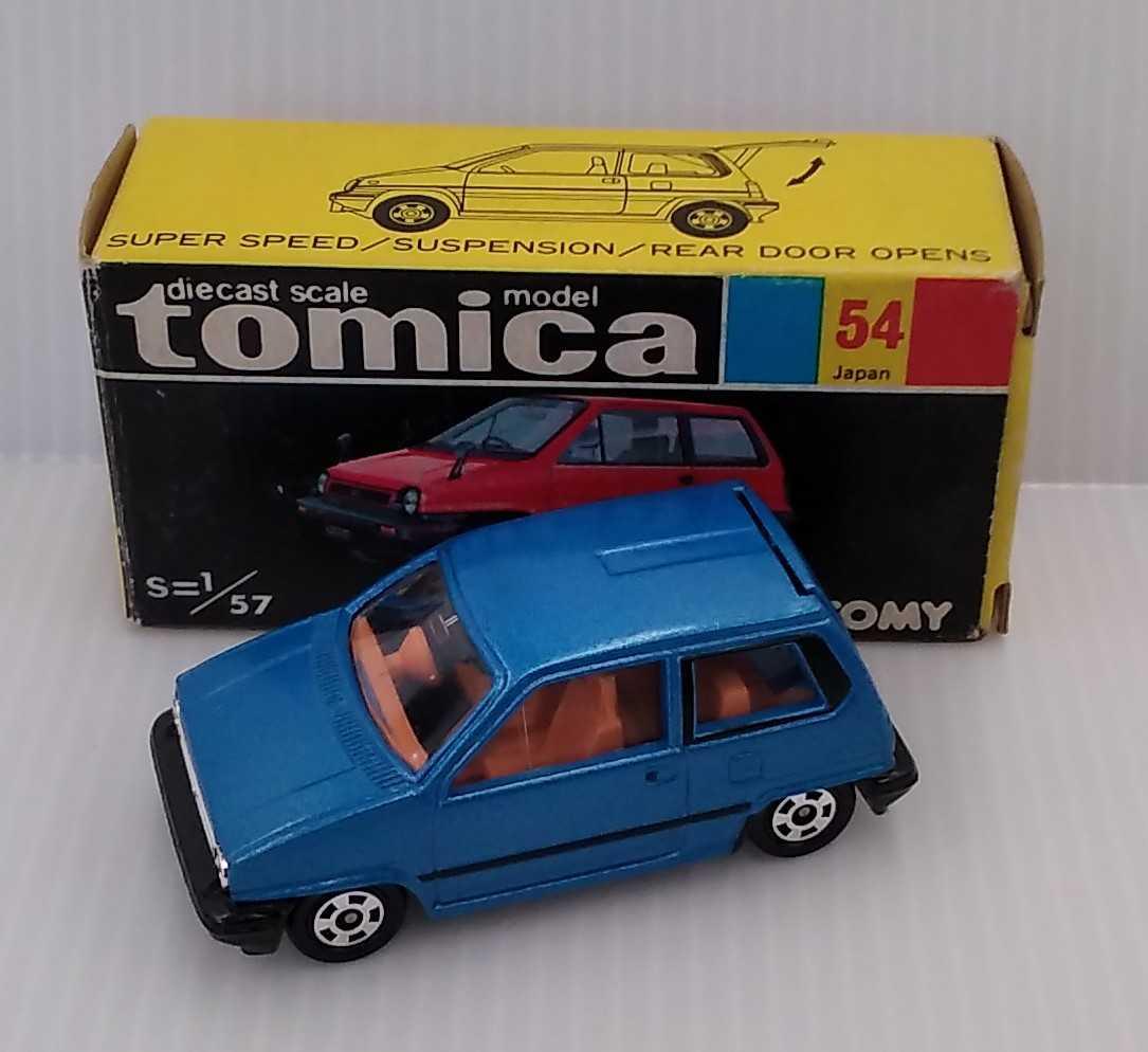 トミカ|TOMY