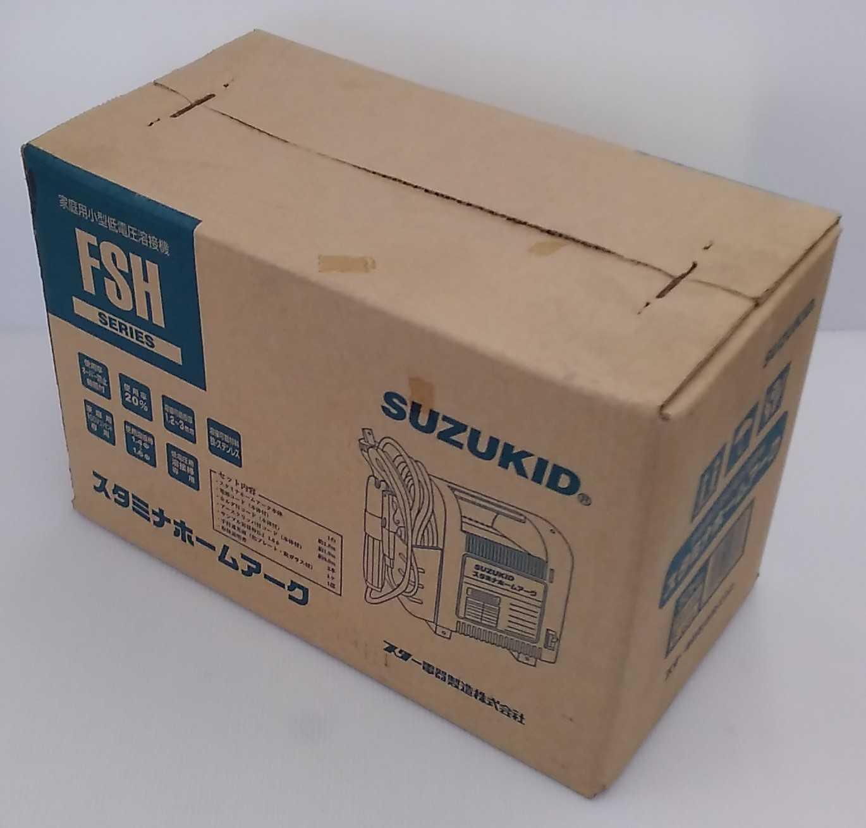 家庭用小型低電圧溶接機 スタミナホームアーク 50HZ|SUZUKID