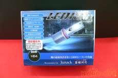 HB4 LEDバルブ|JUNACK