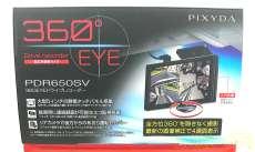 SEIWA 未使用 360°全方位型ドライブレコーダー|その他ブランド