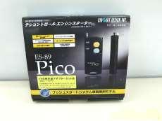 Pico ES-89 エンジンスターター|その他ブランド