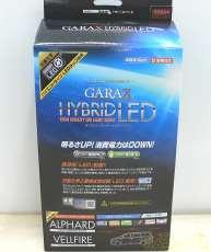 未使用品 LEDル-ムランプ|GARAX