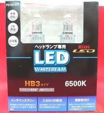 未使用品 LEDヘッドライトバルブ
