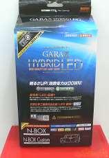 未開封 GARAX N-BOX(カスタム)用LEDルームラン|その他ブランド