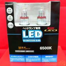 KOITO製未使用LEDヘッドライトバルブ