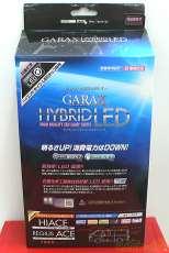 未使用 GARAX 200系ハイエース用LEDルームランプセ その他ブランド