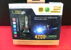 H8/H9/H11/H16 LEDフォグバルブ|AUTOSITE