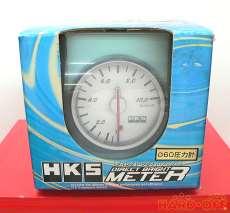 60φ ダイレクトブライトメーター|HKS