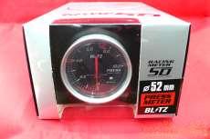 未使用品 圧力計 52φ|BLITZ