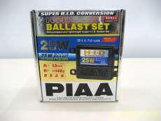 PIAA フォグランプ用HIDバラストセット|その他ブランド