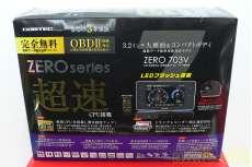 OBDⅡ対応 無線LAN内蔵専用SDHCカード付