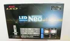 未使用未開封 H4 6700k LEDバルブ|KOITO