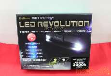 HB4 LEDフォグバルブ|BULLCON