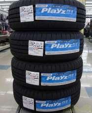 未使用! タイヤセット|BRIDGESTONE PX-RVⅡ