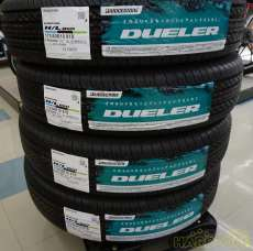 未使用! タイヤセット|BRIDGESTONE DUELER