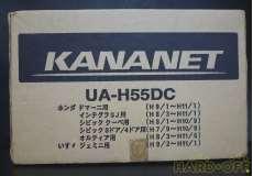 HONDA車用カーオーディオキット|KANANET