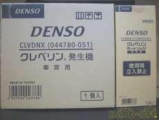 空気清浄機|DENSO