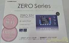 使用感なし!2013年モデルのレーダー探知機|COMTEC