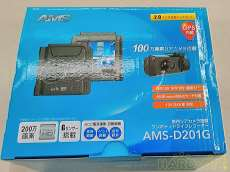 未使用品!2カメラ仕様のドラレコ|AMS