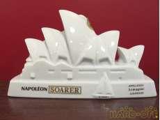 SOARER オペラハウス 陶器 ナポレオン|SOARER