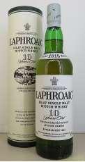 ラフロイグ 10Y 旧ラベル|LAPHROAIG