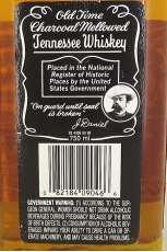 ジャックダニエル 43%|Jack Daniel's