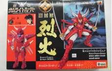 超弾動 仁の鎧 烈火|TAKARA
