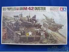 1/35 M42ダスター (リモートコントロール)