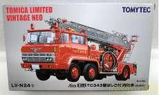 トミカリミテッドヴィンテージネオ はしご付消防車|TOMY