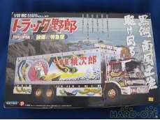 1/32RC トラック野郎 一番星 故郷特急便