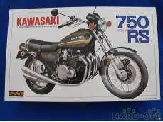 1/8 カワサキ750RS(ZⅡ)