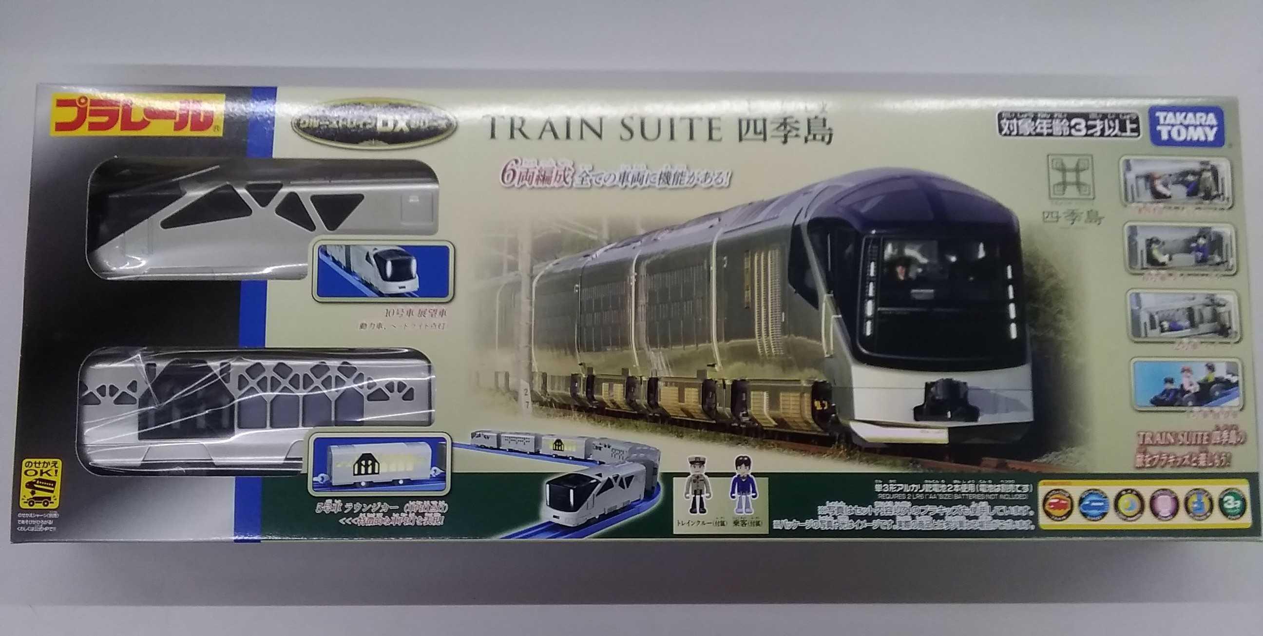 四季島 クルーズトレインDXシリーズ プラレール|TAKARA TOMY