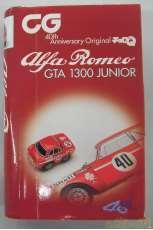 アルファロメオGTA1300 JUNIOR|TAKARA TOMY