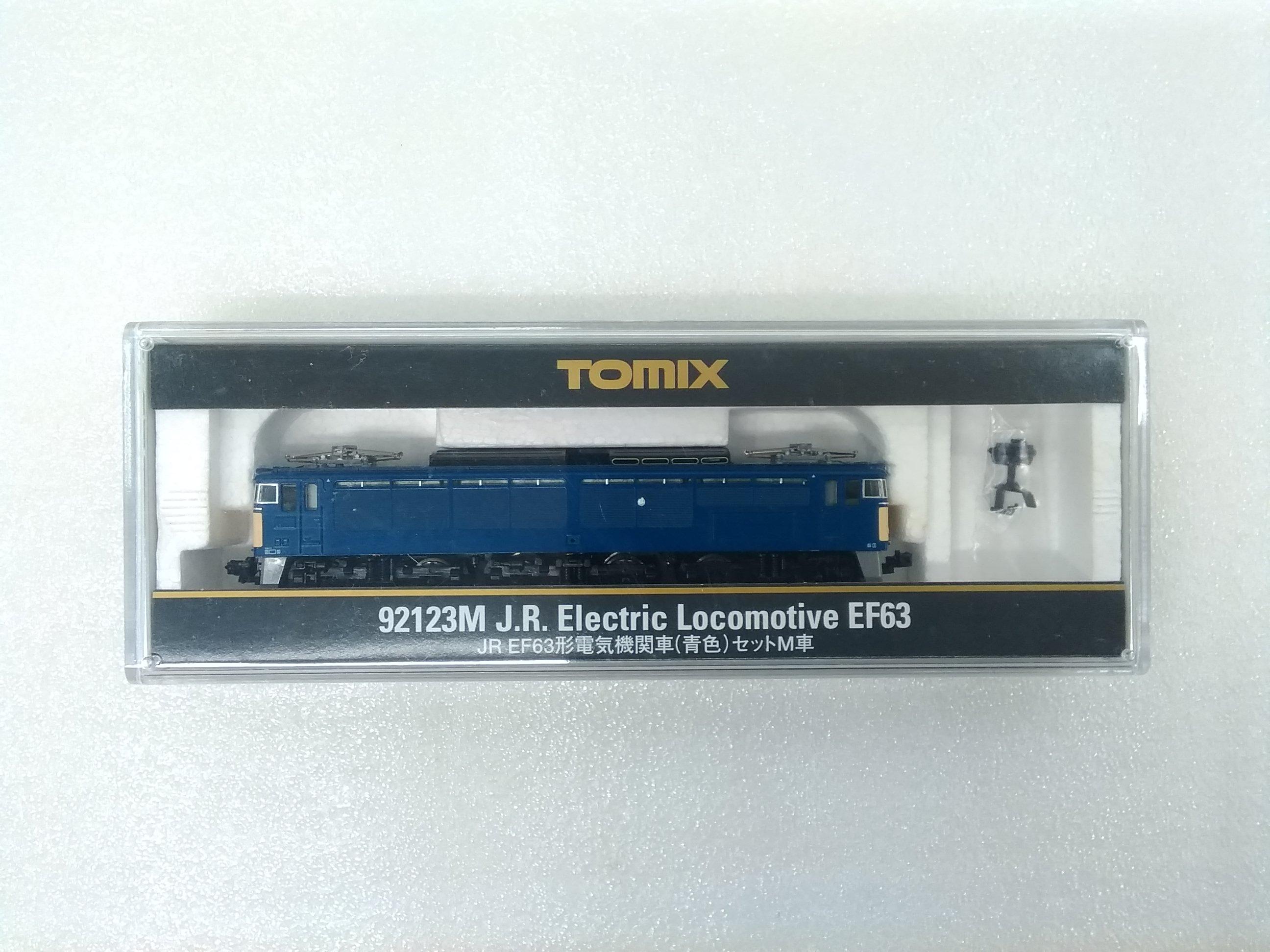 碓氷峠 EF63形電気機関車 青色|TOMIX