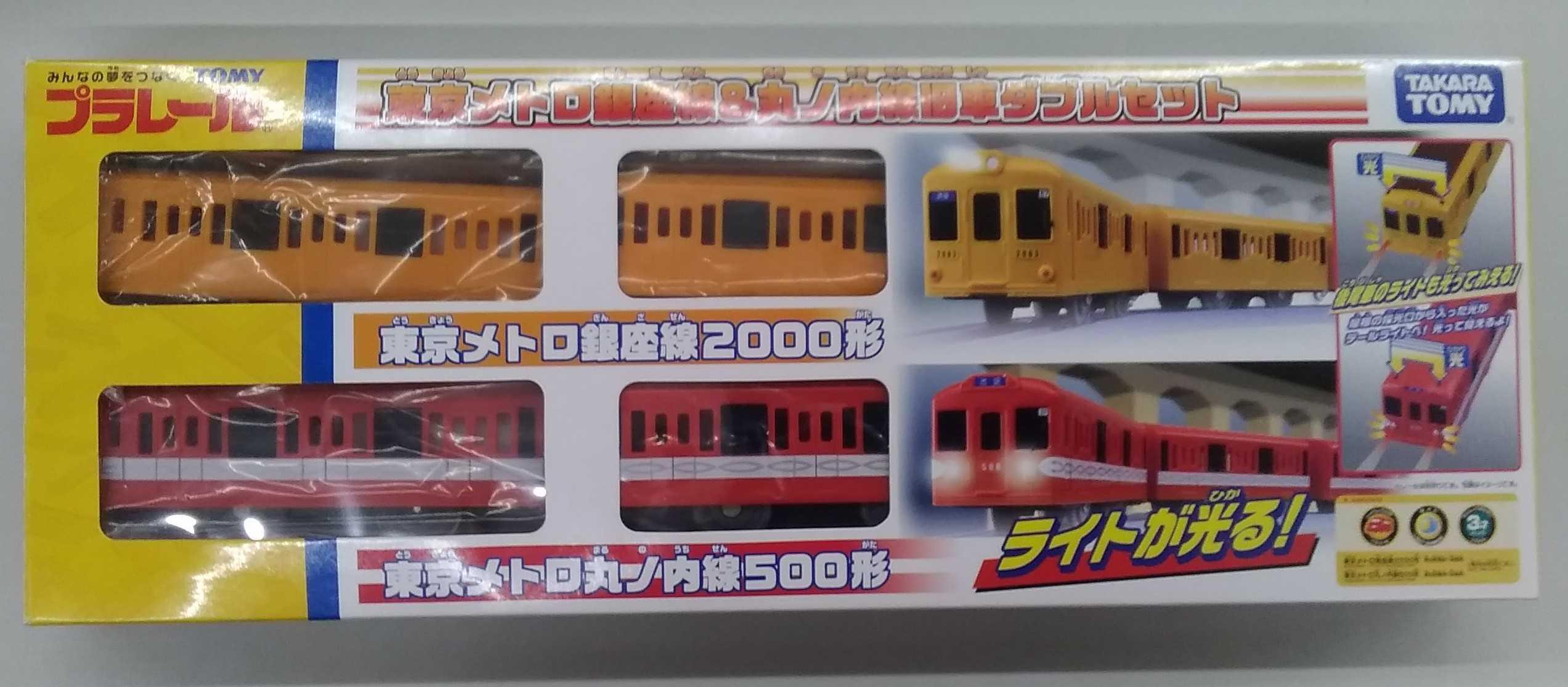 東京メトロ銀座線&丸ノ内線旧車ダブルセット プラレール|TAKARA TOMY