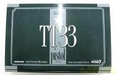 TT33 トカレフ HW System7|KSC