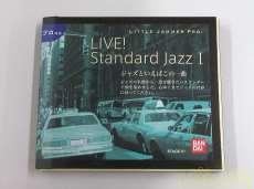 Live! スタンダード・ジャズ1|BANDAI