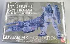 G=3ガンダムVer.ka+Gファイター|超合金