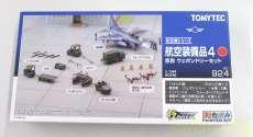 航空装備品4 空自 ウェポンドリーセット|TOMY TEC