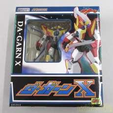 ダ・ガーンX|CM's Corporation