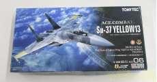 Su-37 黄色の13|TOMY TEC
