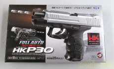 HK P30 MARUI