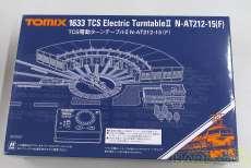 TCS電動ターンテーブルⅡ N-AT212-15(F) TOMIX