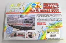 東急9000系8輌編成 虹色仕様 GREEN MAX