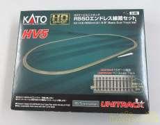HV5 R550 KATO