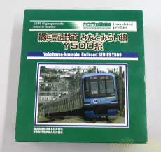 横浜高速鉄道みなとみらい線Y500系|GREEN MAX