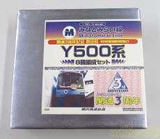 みなとみらい線Y500系8両|GREEN MAX